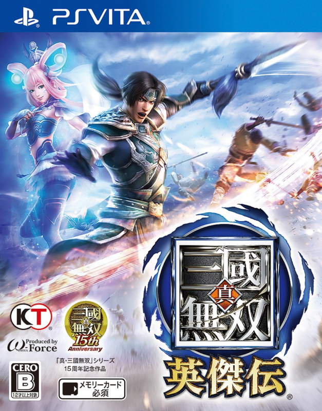 Dynasty Warriors: Eiketsuden on PSV - Gamewise