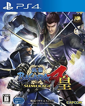 Gamewise Sengoku Basara 4: Sumeragi Wiki Guide, Walkthrough and Cheats