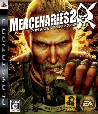 Mercenaries 2: World in Flames | Gamewise