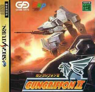 GunGriffon II Wiki on Gamewise.co