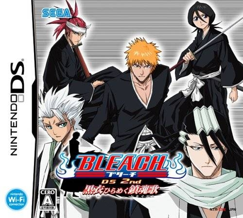 Bleach: Dark Souls (JP sales) for DS Walkthrough, FAQs and Guide on Gamewise.co