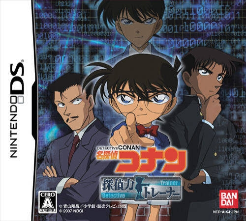 Meitantei Conan: Tantei Ryoku Trainer for DS Walkthrough, FAQs and Guide on Gamewise.co