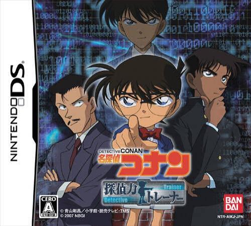 Meitantei Conan: Tantei Ryoku Trainer | Gamewise