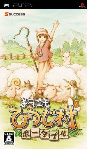 Shepherd's Crossing Wiki - Gamewise