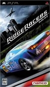 Ridge Racer [Gamewise]