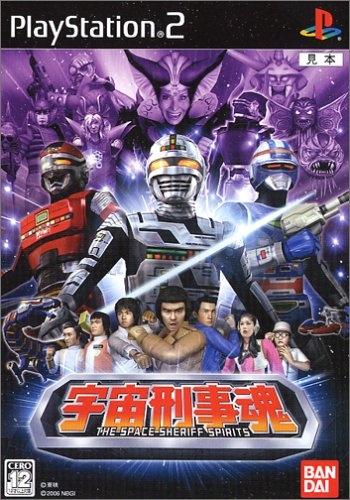 Uchuu Keiji Tamashii: The Space Sheriff Spirits [Gamewise]