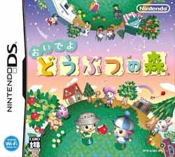 Animal Crossing: Wild World on DS - Gamewise