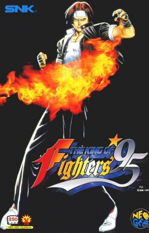 The King of Fighters '95 for NG Walkthrough, FAQs and Guide on Gamewise.co