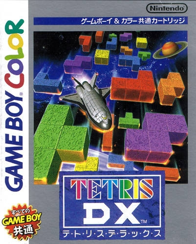 Tetris DX for GB Walkthrough, FAQs and Guide on Gamewise.co
