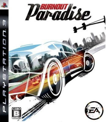 Burnout Paradise Wiki on Gamewise.co