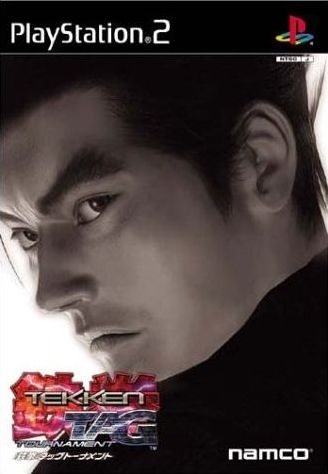 Tekken Tag Tournament for PS2 Walkthrough, FAQs and Guide on Gamewise.co