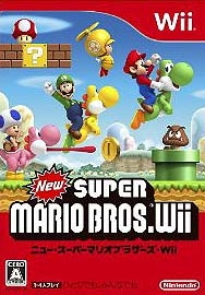 New Super Mario Bros. Wii [Gamewise]