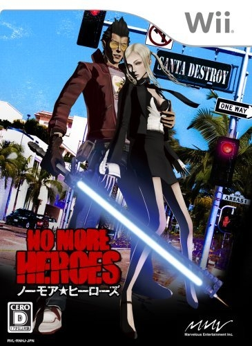 No More Heroes Wiki - Gamewise