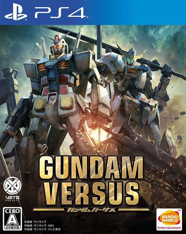 Gundam Versus on PS4 - Gamewise