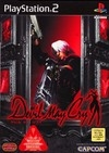 Devil May Cry Wiki - Gamewise