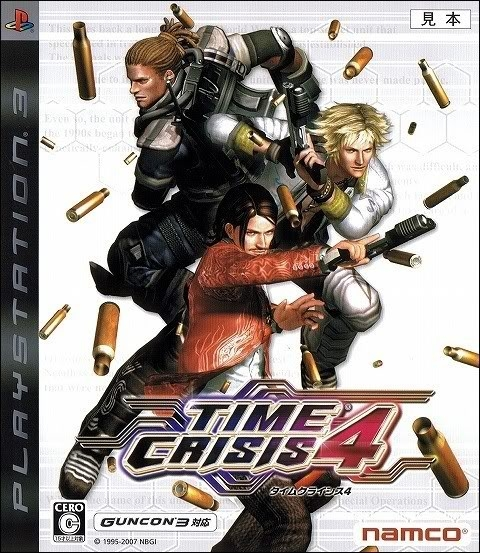 Time Crisis 4 for PS3 Walkthrough, FAQs and Guide on Gamewise.co