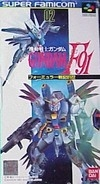 Kidou Senshi Gundam F91: Formula Senki 0122 for SNES Walkthrough, FAQs and Guide on Gamewise.co