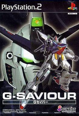 G-Saviour for PS2 Walkthrough, FAQs and Guide on Gamewise.co