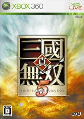 Dynasty Warriors 6 on X360 - Gamewise