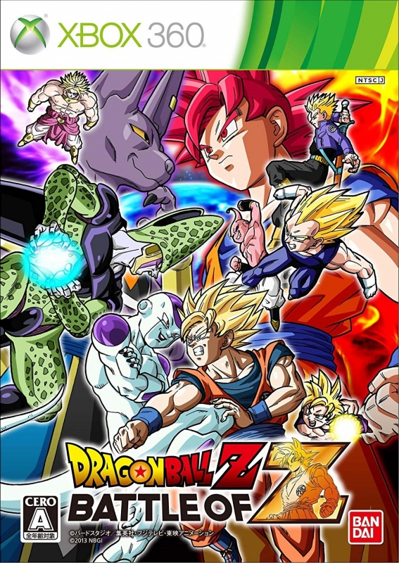 Dragon Ball Z: Battle of Z on X360 - Gamewise