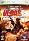 Tom Clancy's Rainbow Six: Vegas 2 [Gamewise]