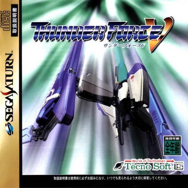 Thunder Force V (Sega Saturn) - Sales, Wiki, Cheats