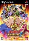 Kinnikuman Muscle Grand Prix Max 2: Tokumori | Gamewise