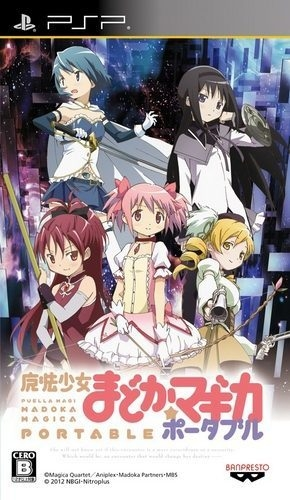 Puella Magi Madoka Magica Portable on PSP - Gamewise