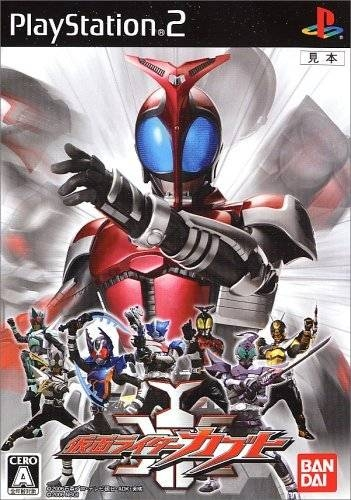 Kamen Rider Kabuto for PS2 Walkthrough, FAQs and Guide on Gamewise.co