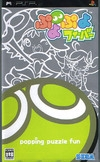 Puyo Pop Fever on PSP - Gamewise