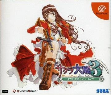 Sakura Wars 3: Paris wa Moeteiru ka Wiki on Gamewise.co