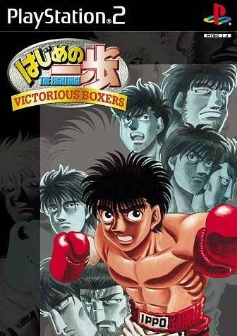 Victorious Boxers: Ippo's Road to Glory on PS2 - Gamewise