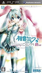 Hatsune Miku: Project Diva 2nd | Gamewise