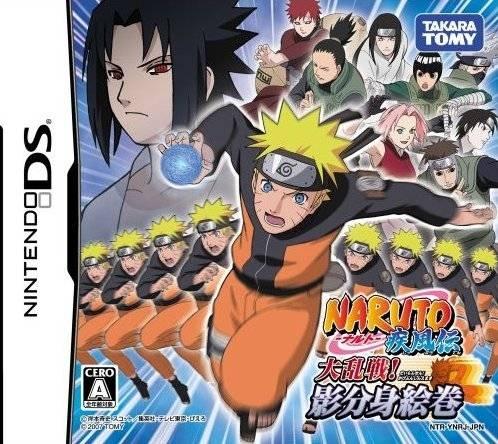 Naruto Shippuuden: Dairansen! Kage Bunsen Emaki on DS - Gamewise