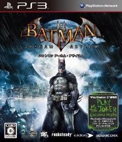 Gamewise Batman: Arkham Asylum Wiki Guide, Walkthrough and Cheats