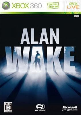 Alan Wake Wiki on Gamewise.co