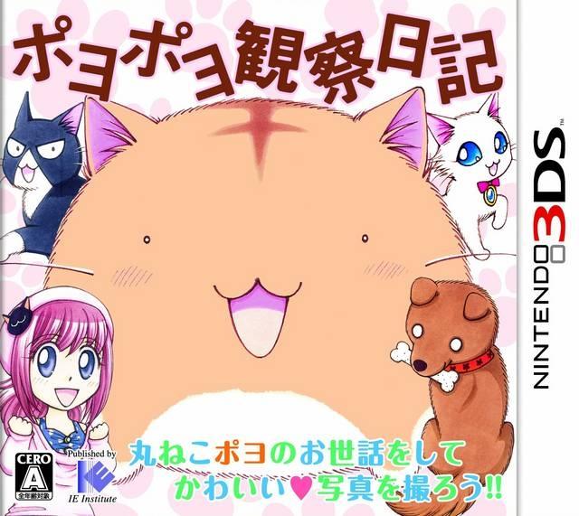 Gamewise Poyo Poyo Kansatsu Nikki Wiki Guide, Walkthrough and Cheats