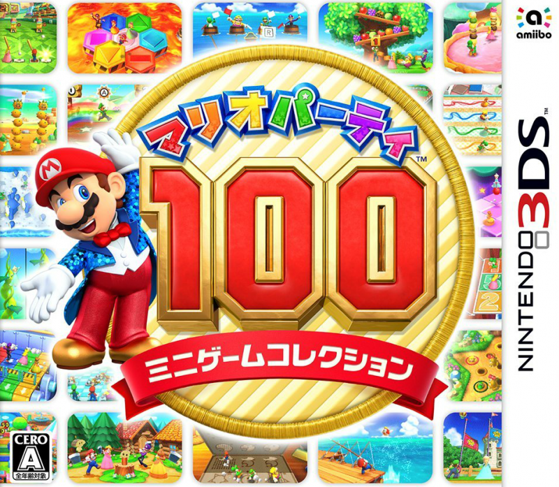 Mario Party: The Top 100 on 3DS - Gamewise