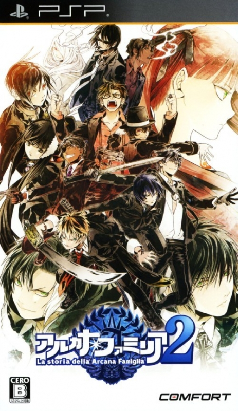 Arcana Famiglia 2 for PSP Walkthrough, FAQs and Guide on Gamewise.co