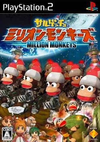 Saru! Get You! Million Monkeys | Gamewise