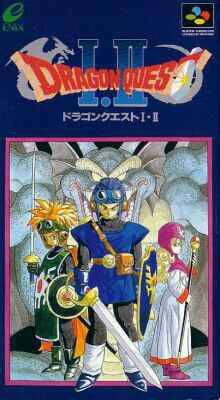 Dragon Quest I & II on SNES - Gamewise