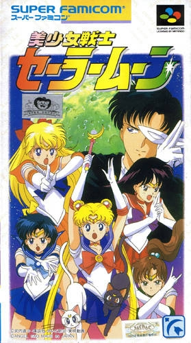 Sailor Moon on SNES - Gamewise