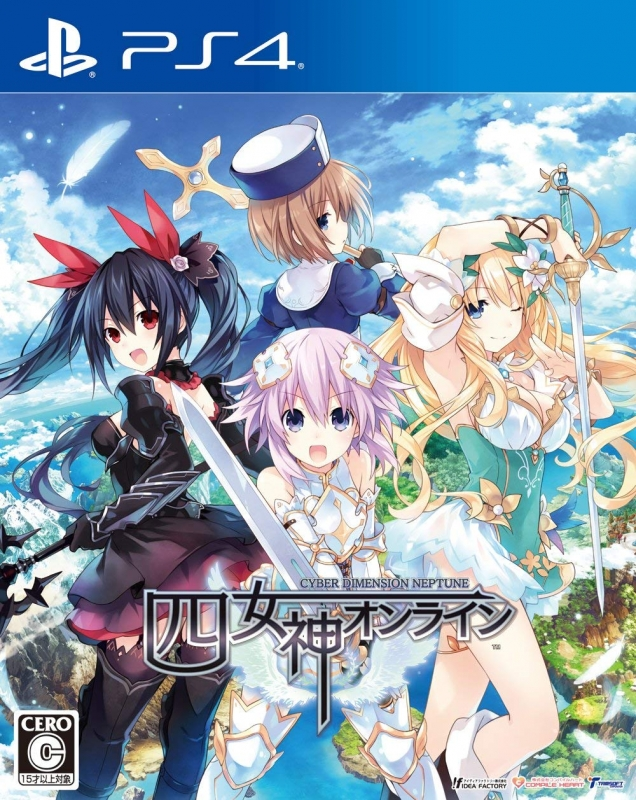 Yonmegami Online: Cyber Dimension Neptune on PS4 - Gamewise