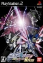 Mobile Suit Gundam Seed Destiny: Rengou vs. Z.A.F.T. II Plus [Gamewise]