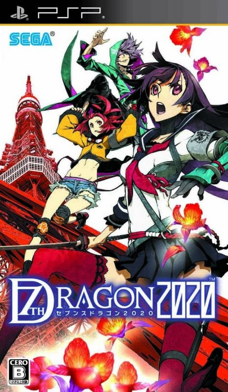 7th Dragon 2020 Wiki on Gamewise.co