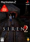 Forbidden Siren 2 for PS2 Walkthrough, FAQs and Guide on Gamewise.co