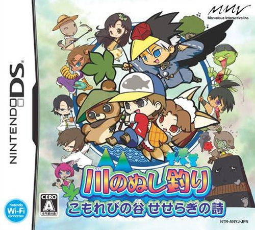 River King: Mystic Valley (jp sales) on DS - Gamewise