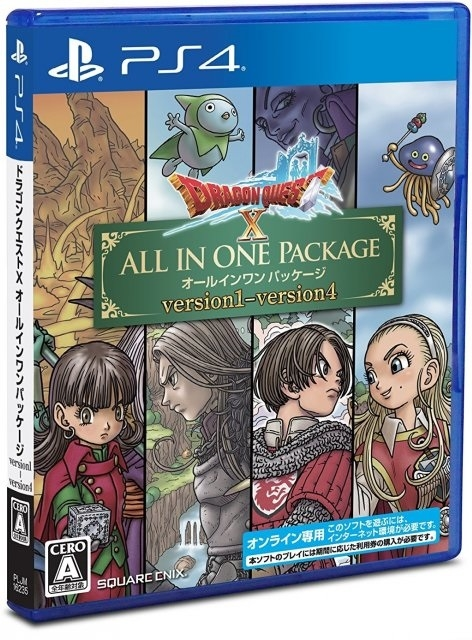 Dragon Quest X: All in One Package Ver.1-4 Wiki on Gamewise.co