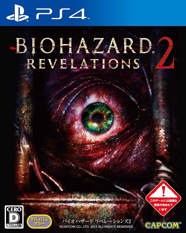 Resident Evil: Revelations 2 on PS4 - Gamewise