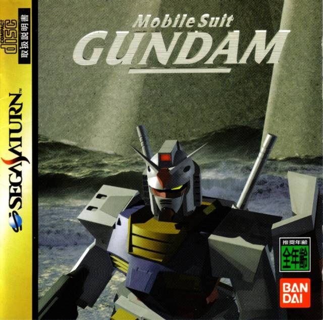Mobile Suit Gundam [Gamewise]